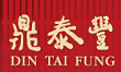Din Tai Fung Coupons