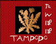Tampopo Coupons