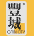 Gain City Coupons